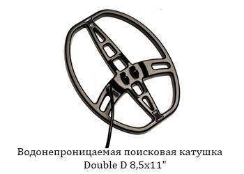 катушка для металлоискателя