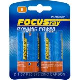 Батарейка DYNAMIC POWER FOCUSray D R20 BL2