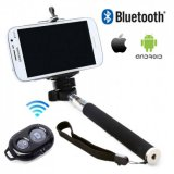 Штатив для селфи с Bluetooth Camera Stick